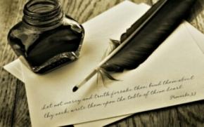 Il Libro, il calamo, il tempo eNoi